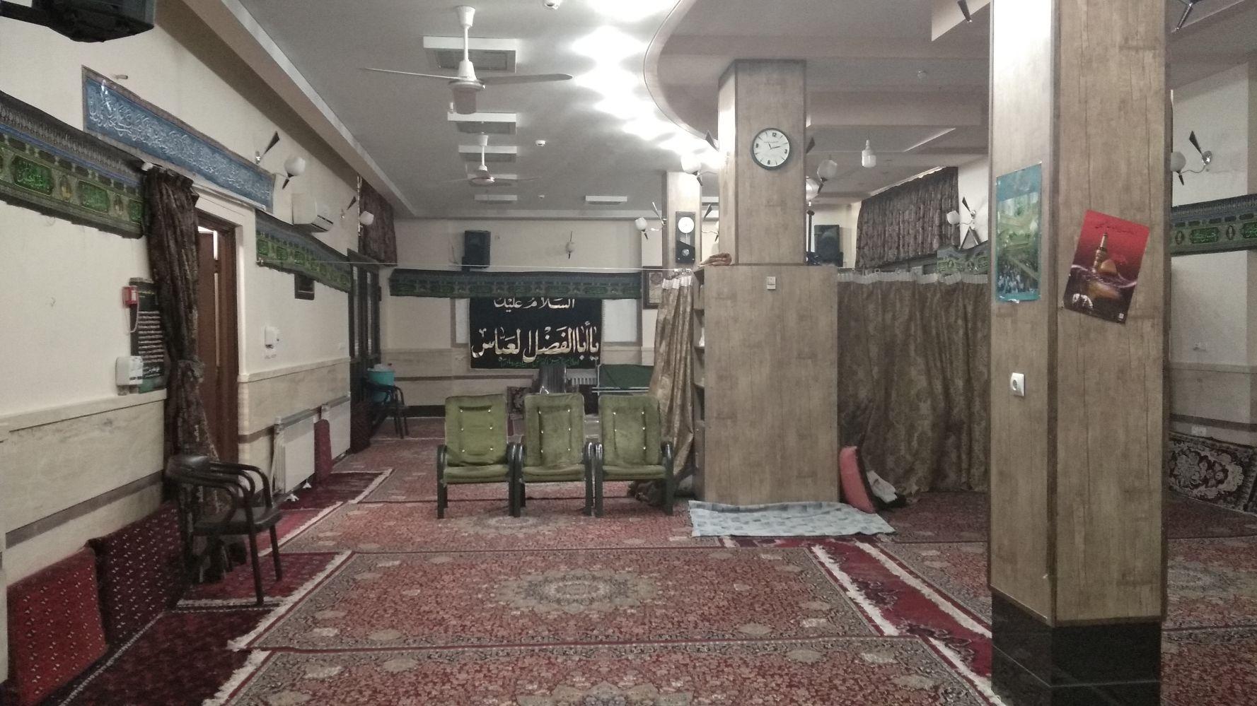 حسینیه ابوالفضلی مشهد