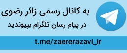 telegram-zaererazavi